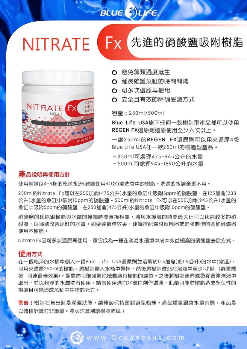 Nitrate FX 1.jpg